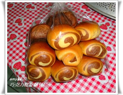 巧克力螺旋麵包捲-07