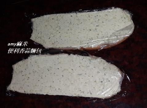 便利香蒜麵包03