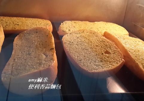便利香蒜麵包05