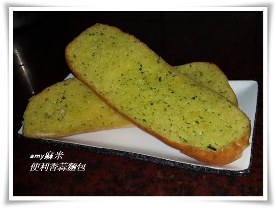 便利香蒜麵包07