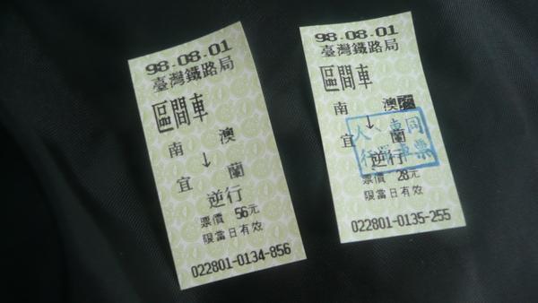 P1340110.JPG