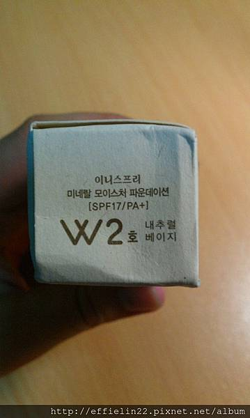 IMAG6053