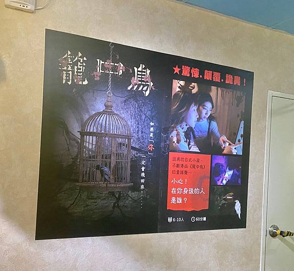 密室_200924_8.jpg