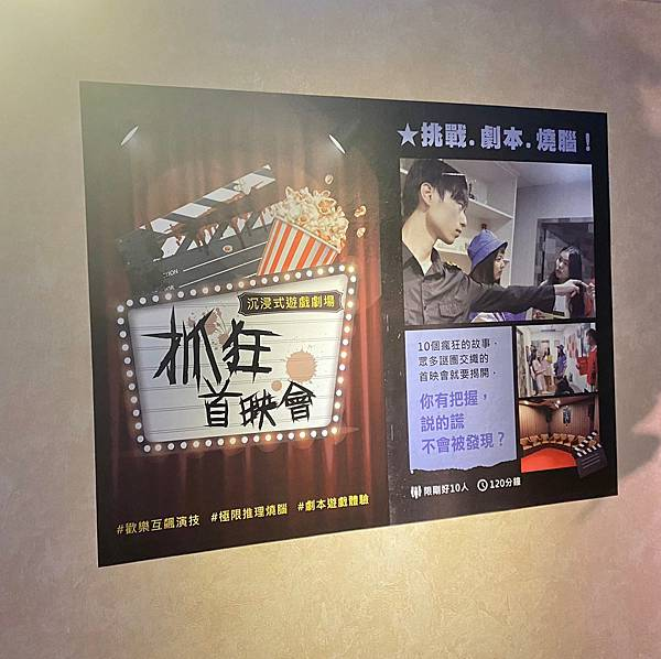 密室_200924_9.jpg