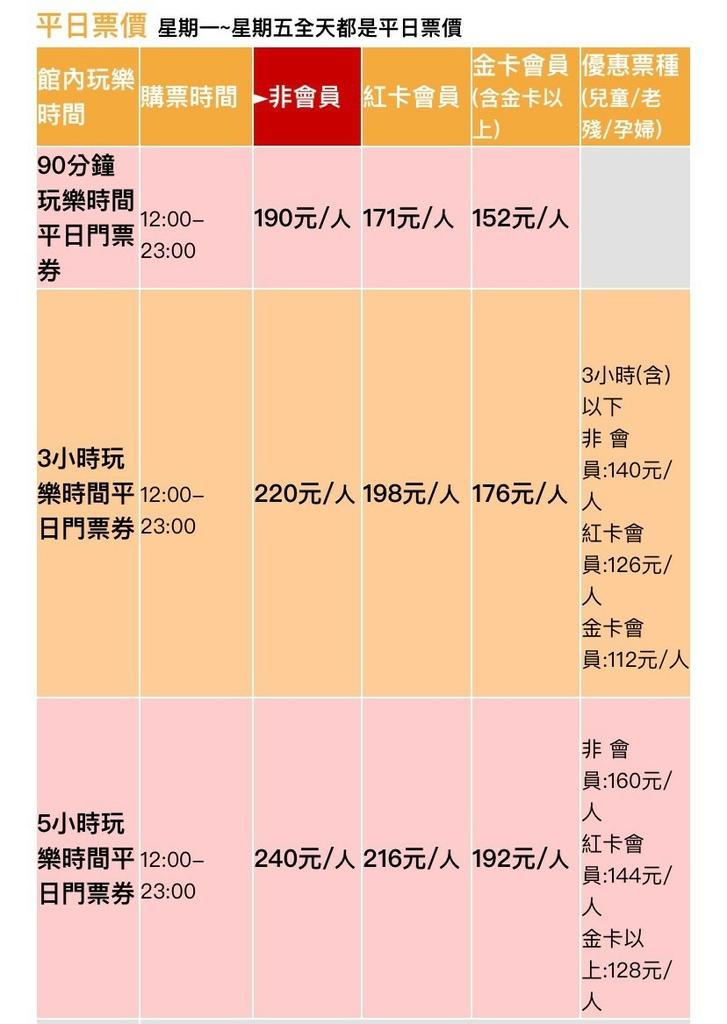 鴻金寶_210409_14.jpg