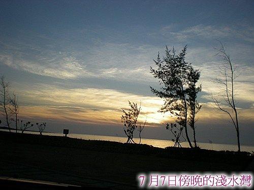 三芝淺水灣.jpg