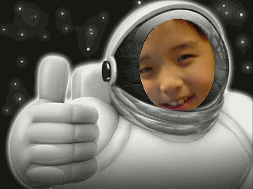 以後我要做太空人喔!