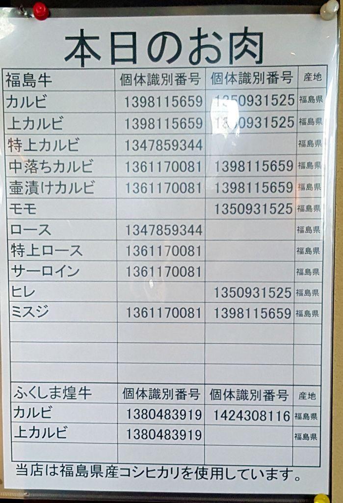 20160215_130800.jpg