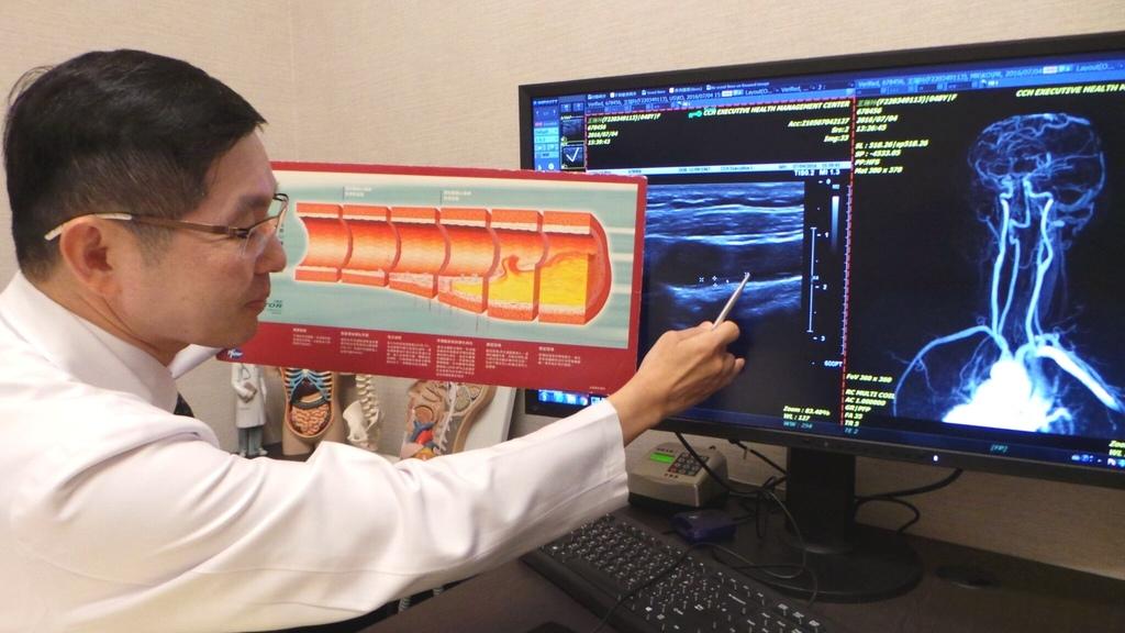 頸動脈硬化.jpg