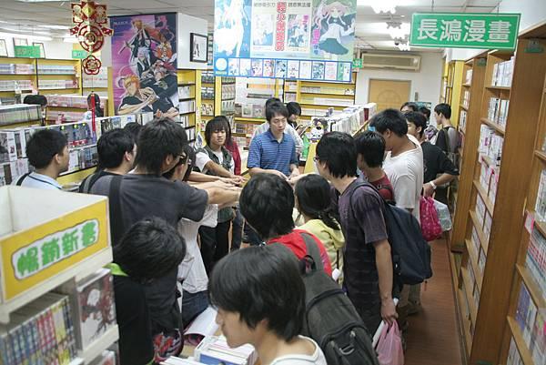 中正大學動漫社團聚-2