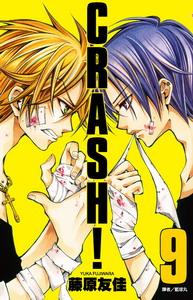 CRASH!-09_調整大小.jpg
