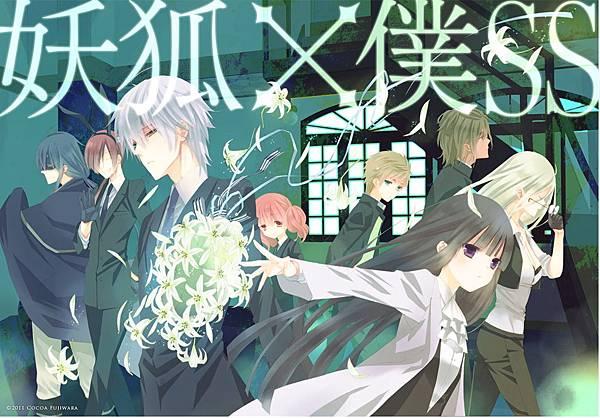 wallpaper1102_inuboku_04.jpg