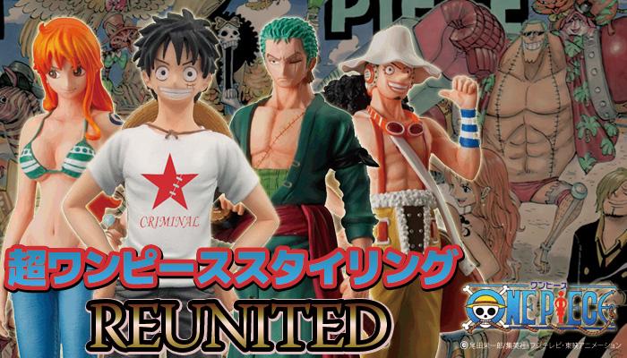 opsty_reunited_banner