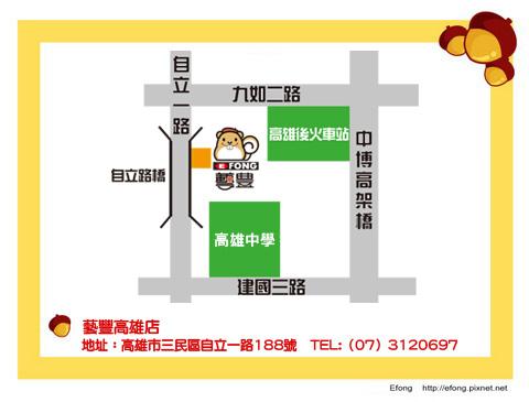 高雄藝豐地圖.jpg