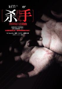cover-5-ol_調整大小.jpg