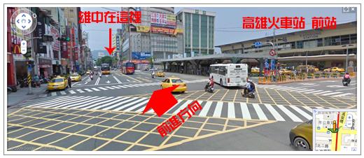 火車前站拷貝.jpg