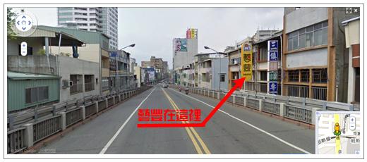 自立陸橋上拷貝.jpg