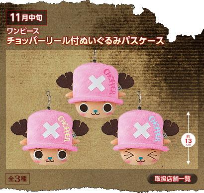 item_4_8.jpg