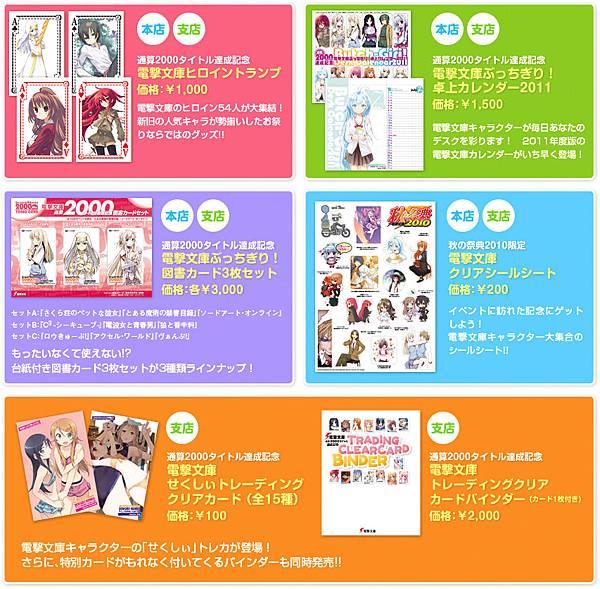 item_1c.jpg