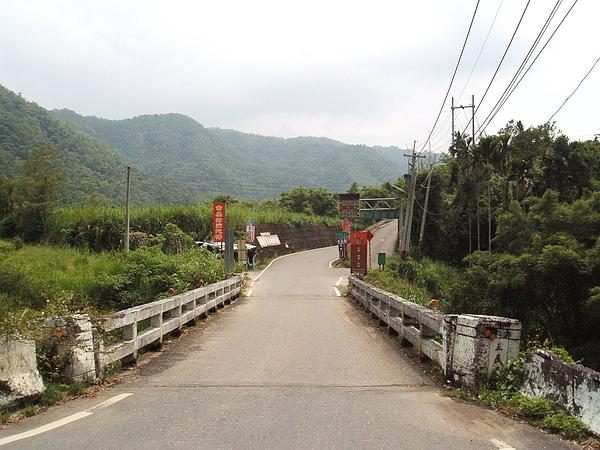 縣147三民橋