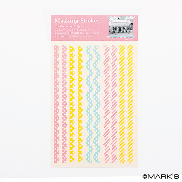 mks2-c