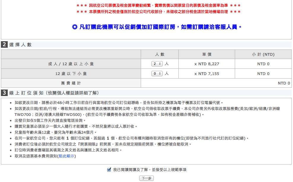螢幕快照 2012-11-19 上午12.22.23