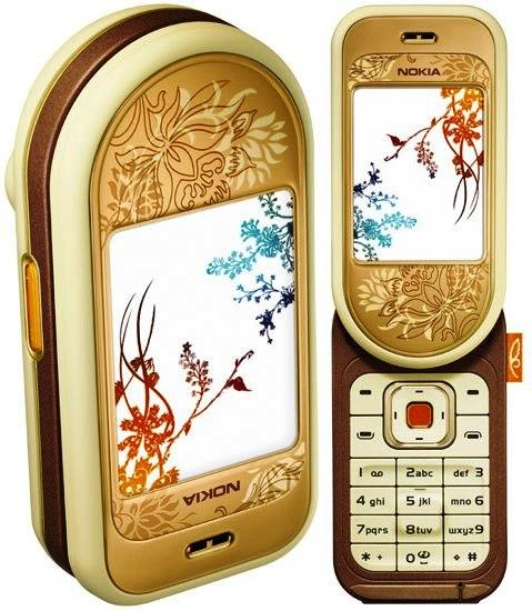 手機也走時尚風
