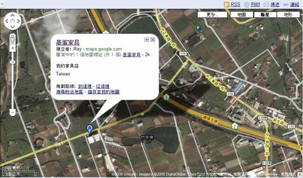 google地圖.jpg