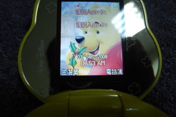 R0013135.JPG