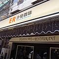 R0013188.JPG