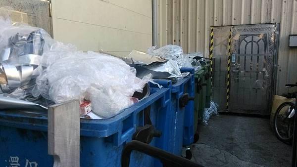 生活垃圾清除