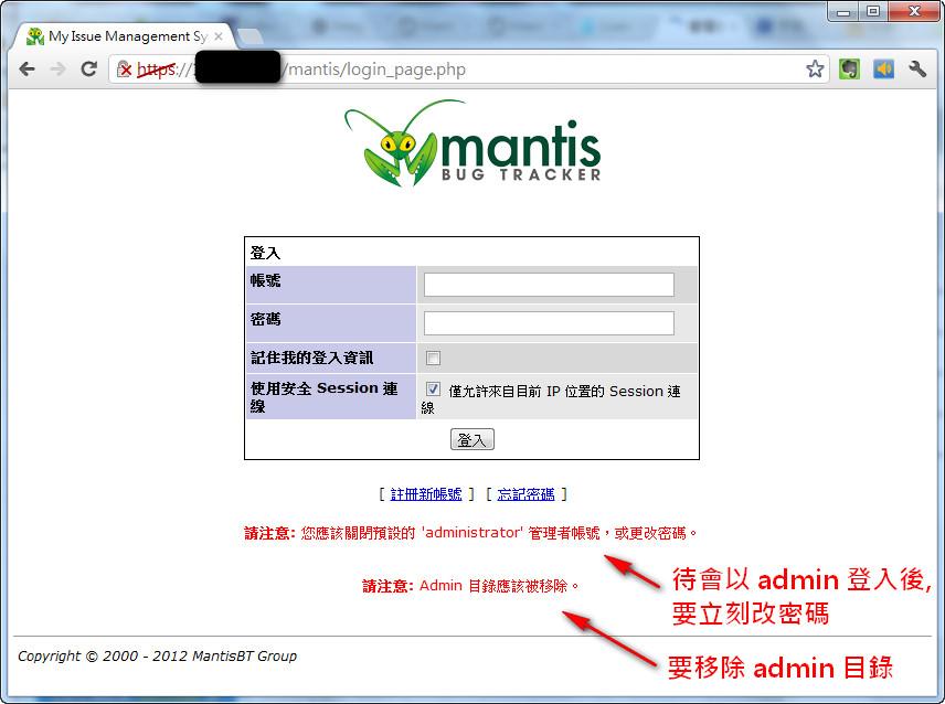 First login Mantis