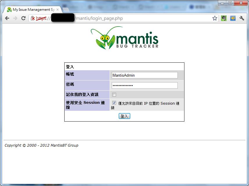 Mantis Login Screen 2