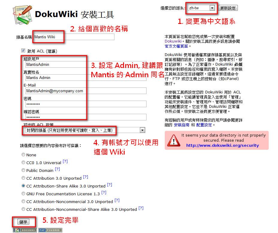 Wiki Install