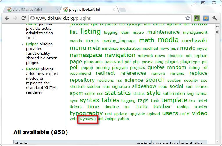 Wiki Get Plugins 3