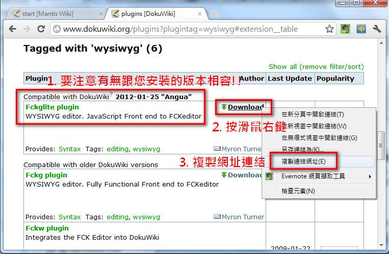 Wiki Get Plugins 4