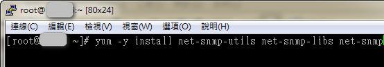 Install net-snmp using Yum