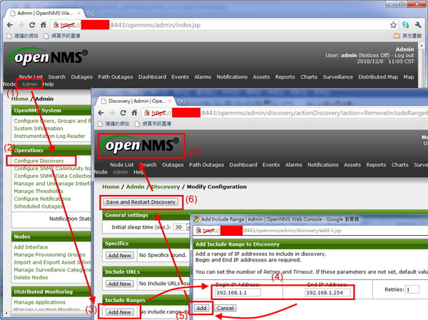 OpenNMS 指定 Discovery 的 IP 範圍