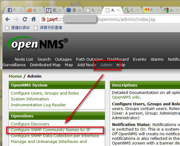 Start configure SNMP on OpenNMS