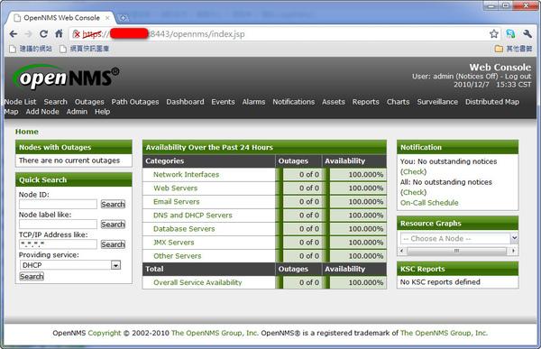 OpenNMS 的 Web Console