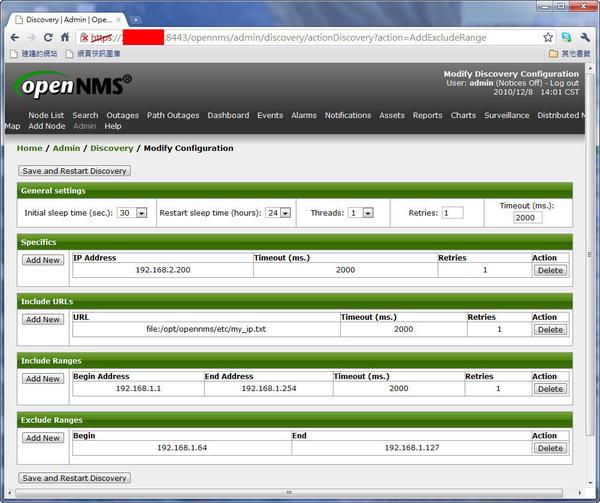 OpenNMS Discovery 的設定狀況