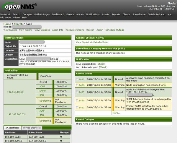 Result of snmp on CentOS