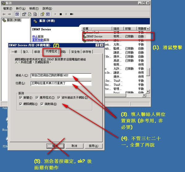 Configure SNMP Service 1