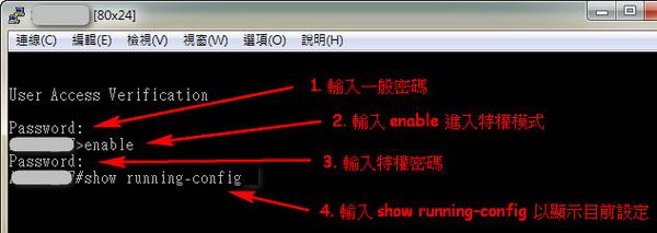 Configure Cisco SNMP#1