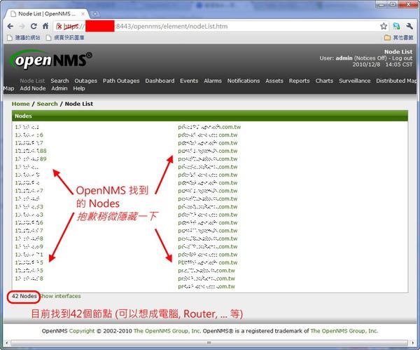 OpenNMS Node List