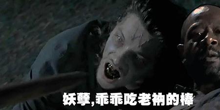 (行尸走肉S06E09中英字幕.mp4)[00.34.01.jpg