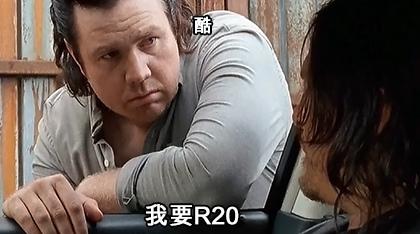 (行屍走肉S06E10中英雙字.mp4)[00.04.41.jpg