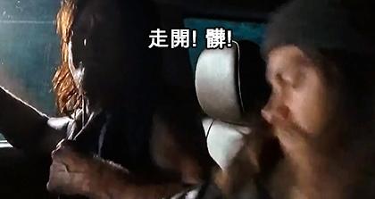 (行屍走肉S06E10中英雙字.mp4)[00.34.17.jpg