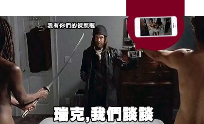 (行屍走肉S06E10中英雙字.mp4)[00.42.28.png