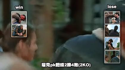 (行尸走肉S06E11中英字幕.mp4)[00.30.51.599].jpg